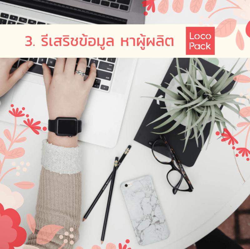 blogphoto